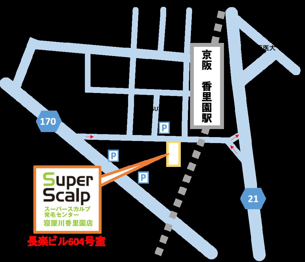 スーパースカルプ アクセス