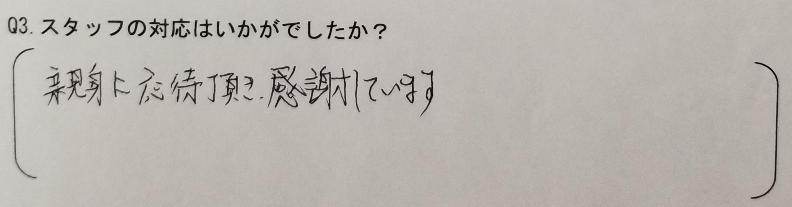 50代男性「リアルタイム発毛」アンケート3