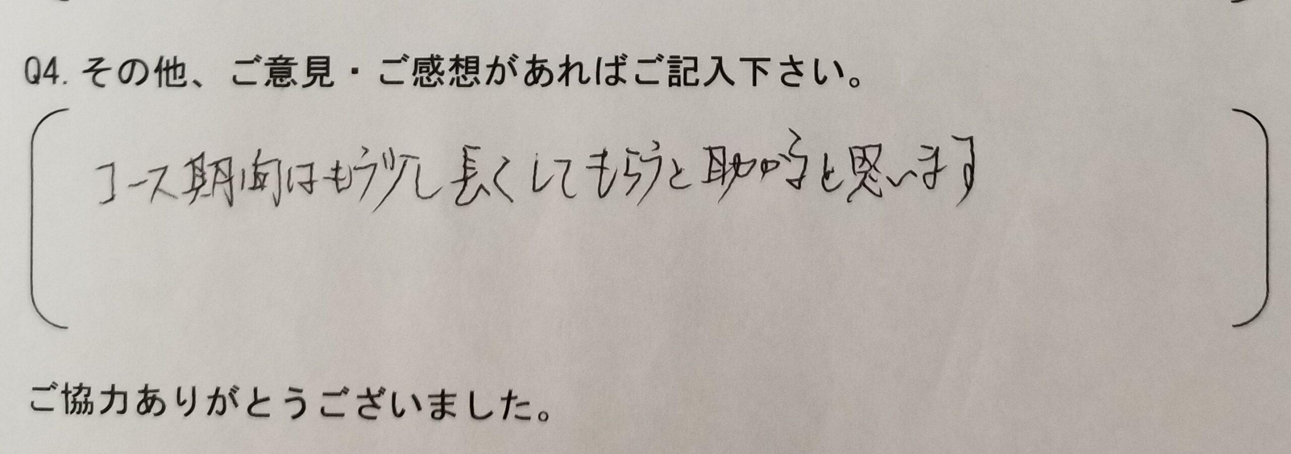 50代男性「リアルタイム発毛」アンケート4