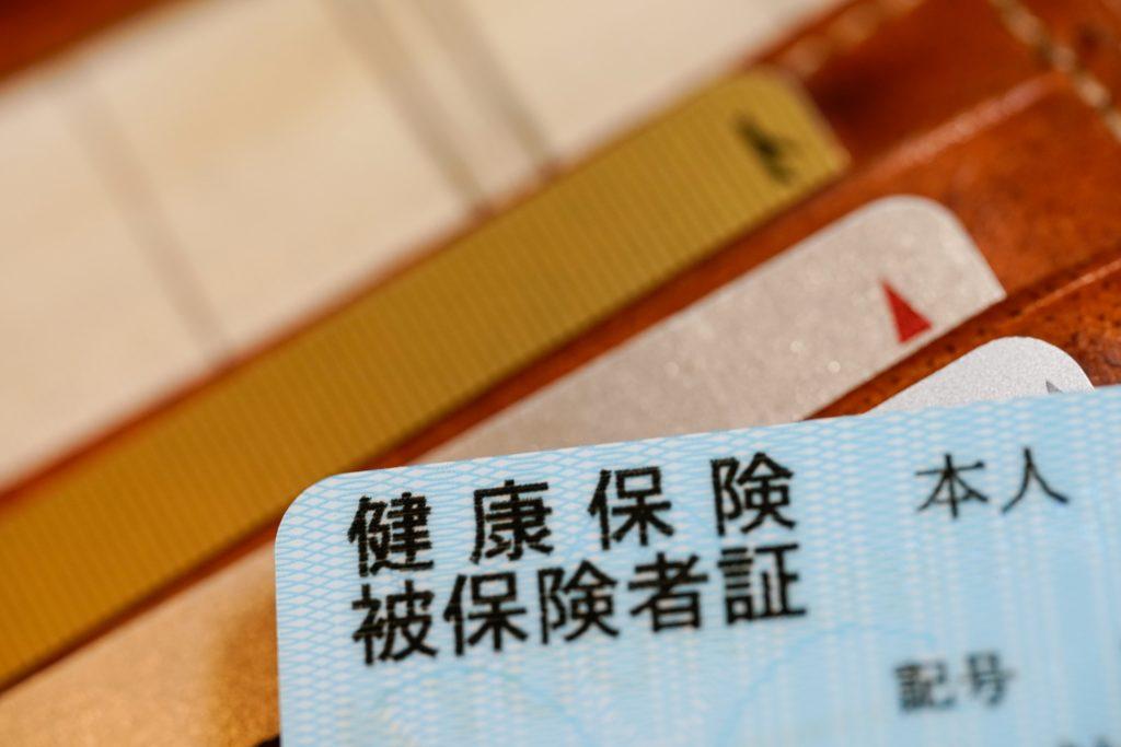 大阪のAGA治療で保険