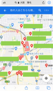 薄毛で大阪の検索結果